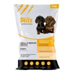 Blitz Puppy Small and Medium Breeds 13 кг